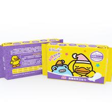 bduck小黄鸭 卫生巾薄款加长夜用320mm 少女卫生巾姨妈巾4片批发