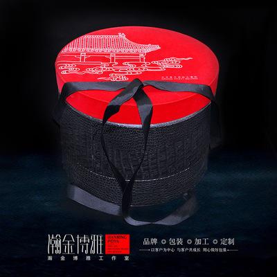 高档月饼包装盒 圆形双层礼盒 中秋礼品盒 厂家直销 专业定制