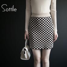 黑白格子裙chic短裙针织半身裙秋女高腰包臀裙一步裙裙子2018新款