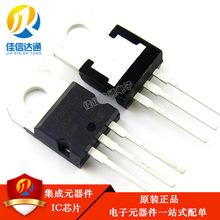 全新 L7805CV 三端稳压器 1.5A 5V稳压三极管配件 to-220