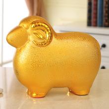 批发大号生肖金羊储蓄罐羊存钱罐正版蓄钱罐羊年生日摆件创意礼物