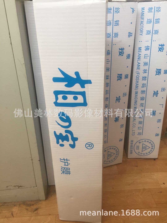 裁张膜A4  PVC冷裱膜  哑膜  光膜厂家直销批发