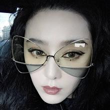 S31082 范速卖通爷明星同款双色镜片三角蝶形女士太阳镜时尚墨镜