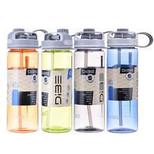 带吸管运动水杯塑料便携防摔成人健身杯子男女士大容量水壶直身杯