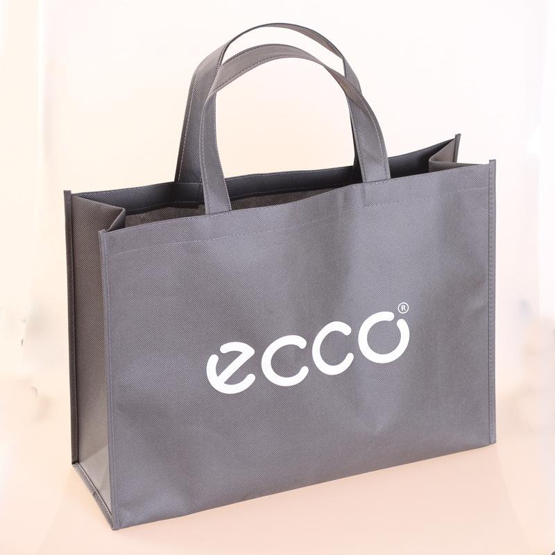 无纺布手提袋子爱步定做无纺布广告袋鞋盒服装礼品袋环保购物袋