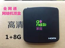 批发八核GPU魔百盒 高清网络机顶盒 播放器 无线网络电视机顶盒子