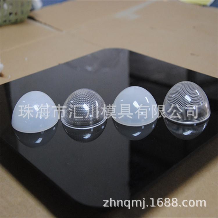 厂家直销60pc乳白灯罩 pc灯罩厂家 led灯罩配件 60pC罩 60A珠点罩