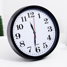 23厘米欧式仿古挂钟 卧室客厅挂钟 创意时尚钟表简约时钟批发厂家