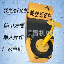 自动轮胎拆装机电动轮胎拆装机扒胎机装胎机大车轮胎拆装机
