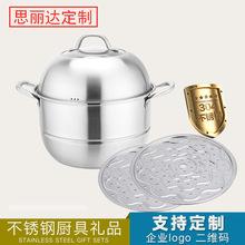 厂家直销 优质304不锈钢加厚复底双篦蒸锅 不锈钢汤锅多用锅礼品