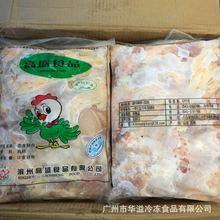 带皮去骨鸡腿肉 干水23斤/箱 鸡扒 鸡胸肉  毛毛正肉冷冻鸡腿肉