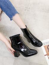一件代发女鞋秋季女2018新款马丁鞋短靴粗跟ins前拉链英伦风漆皮