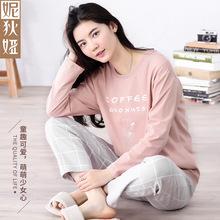 妮狄娅韩版睡衣女秋长袖纯棉卡通甜美可爱格子春季大码家居服套装