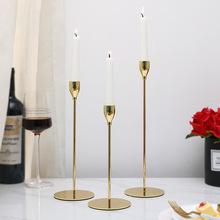 歐式鐵藝蠟燭臺餐桌鐵藝單頭燭臺創意浪漫電鍍婚慶金色燭臺擺件