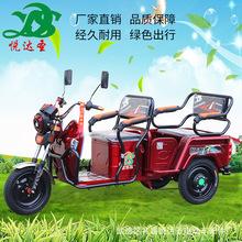 折疊載人載貨電動三輪車 爬坡載重快遞電動三輪車 老人代步折疊車