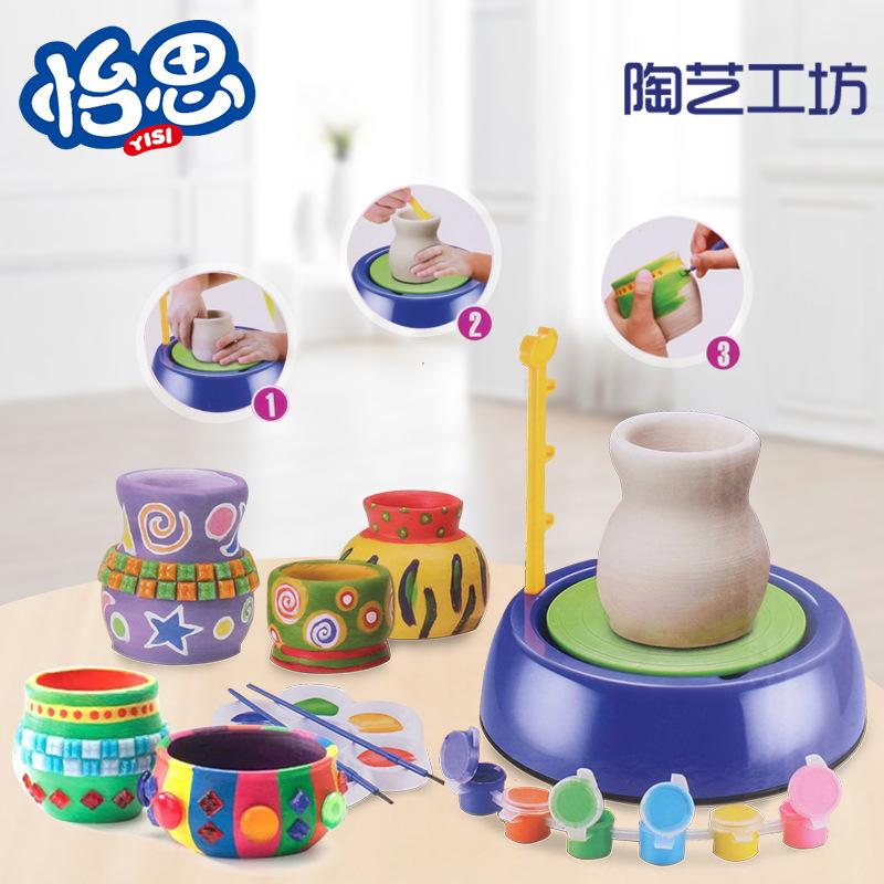 热卖电动陶艺机陶土儿童益智玩具陶瓷泥手工diy玩具制作 一件代发