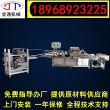 热卖 环保纸吸管机机器 纸质吸管机械设备 全自动纸吸管机产量高