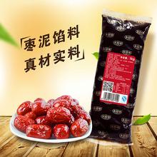 友意事金沙棗泥餡料1kg 上海特產棗蓉月餅餡烘焙蛋糕面包食品原料