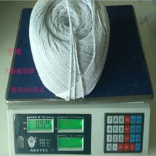 棉绳子包芯棉绳被套滚边嵌绳DIY手工麻编织捆绑 螃蟹绳 现货批发
