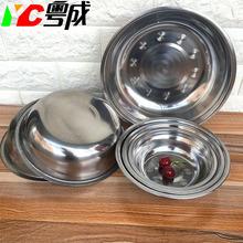 不锈钢汤盆加厚圆形面盆饭店食堂家用汤碗超市促销两元店礼品赠品