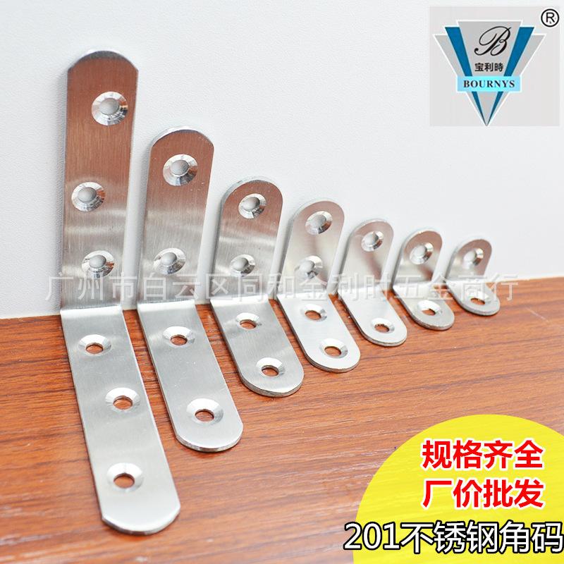 厂价直批 加厚201不锈钢角码层板托板材支架支撑规格齐全家具配件