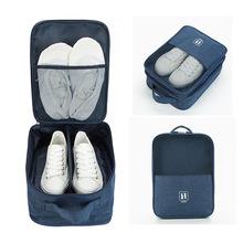 新款旅行鞋子收纳袋防尘装鞋袋运动鞋包防水防潮收纳包 鞋盒批发