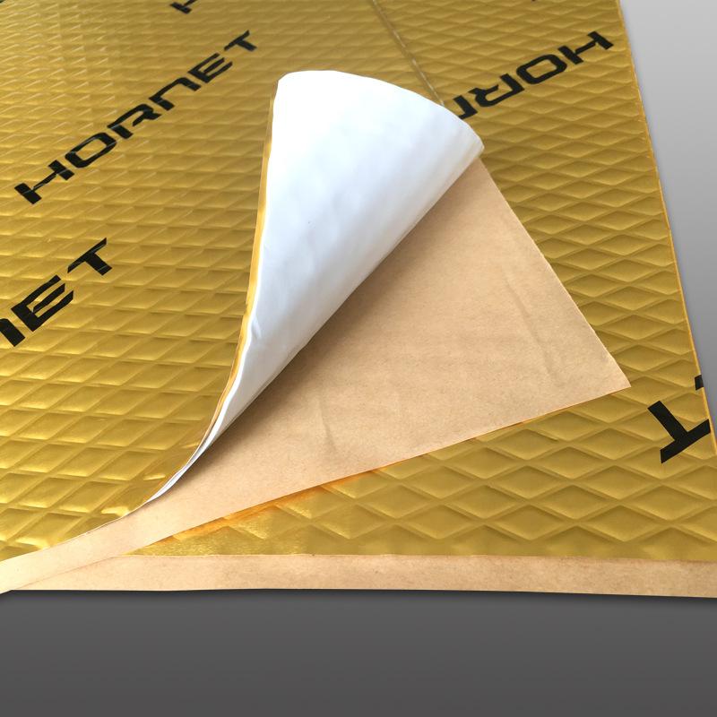 大?#21697;?#27490;震板汽车隔音丁基橡胶减震垫环保自粘阻尼片隔音止震材料