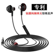 跨境手机耳机入耳式重低音金属立体声小米VIVO华为三星?#36824;?#32819;麦潮
