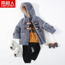 南极人儿童大衣外套新款男童秋冬童装女宝宝加绒婴儿加厚外衣