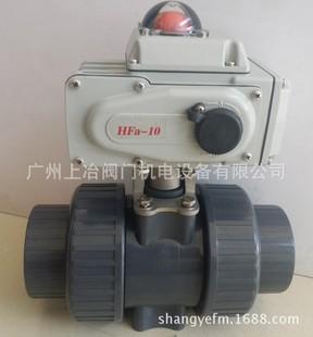 pvc电动球阀 三厘款塑料电动球阀 电动开关型阀 富莱斯电动执行器图片