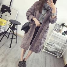 2020秋冬新款韓版女裝麻花口袋毛衣外套女中長款寬松厚實針織開衫