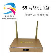 工厂直销 安卓无线网络播放器 电视盒子 网络机顶盒 ?#34892;?TV BOX