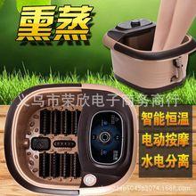 廠家足心道全自動按摩足浴盆 電動恒溫足浴器 智能加熱泡腳盆批發