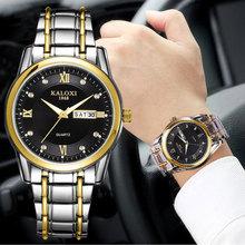 【手表】新款时尚男士商务手表定?#21697;?#27700;钢带男表双日历石英手表