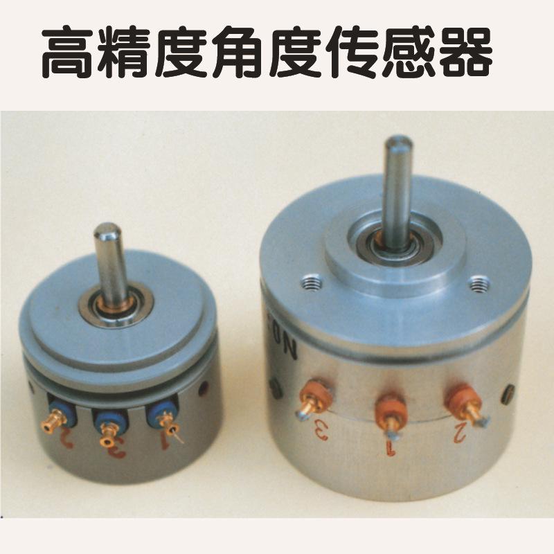 精密电位器电阻器角度传感器