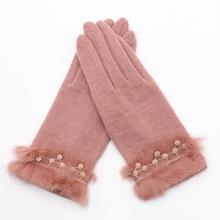 厂家直销      支持定制    Y1078   女士保暖毛边加蕾丝羊毛手套