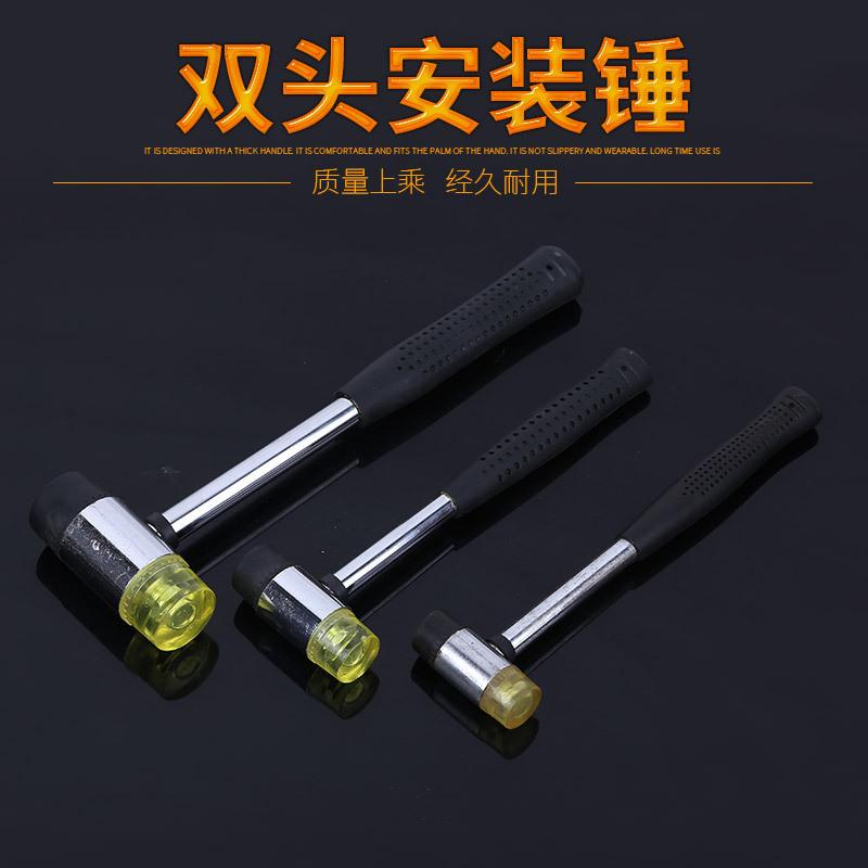 热批发家装钢柄双头安装锤 建筑家装地板安装锤 防滑柄瓷砖安装锤