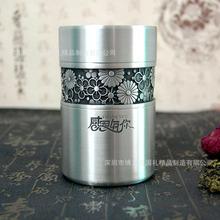 纯锡感恩有你茶叶罐锡罐马来西亚锡器纯锡茶叶罐普洱茶罐厂家直销