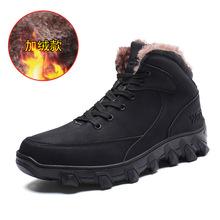 2018冬季男士棉鞋加棉防滑中老年男鞋高帮加绒舒适棉鞋爸爸保暖鞋