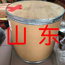 1-丙炔基溴化镁 工厂发货 药企联合 中国化工 山东发货 河南省