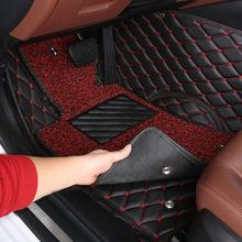 跨境专供专车专用汽车脚垫全包围丝圈绗绣大包围脚垫一件代发