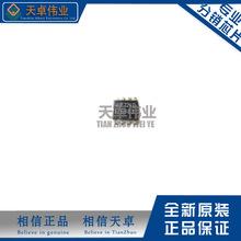 LT1763CS8-3.3 贴片SOP8线性稳压器全新原装现货 LT176333
