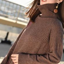 新款秋冬女装羊绒毛衣高领加厚套头衫大码宽松羊毛衣针织羊毛衬衫