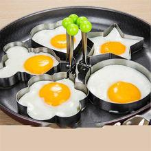 加厚不锈钢煎蛋器模型 荷包蛋磨具爱心型煎鸡蛋模具 糕点煎蛋圈