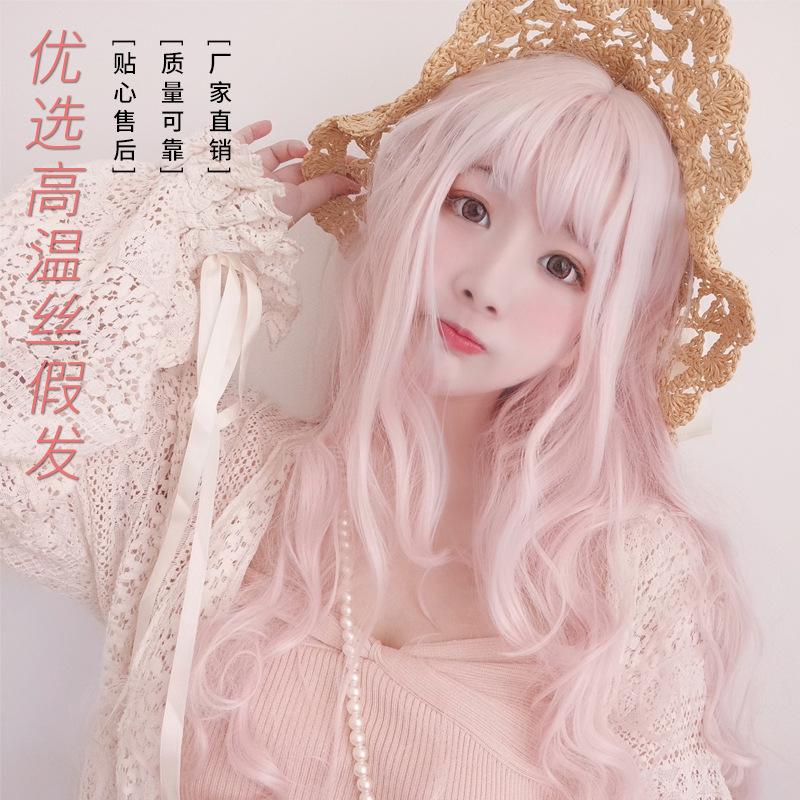 批发假发女长发大波浪长卷发空气刘海假发套粉色逼真发型假头发