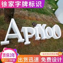 不锈钢烤漆双面立体雕塑字落地字大型落地字展会活动舞台广告字