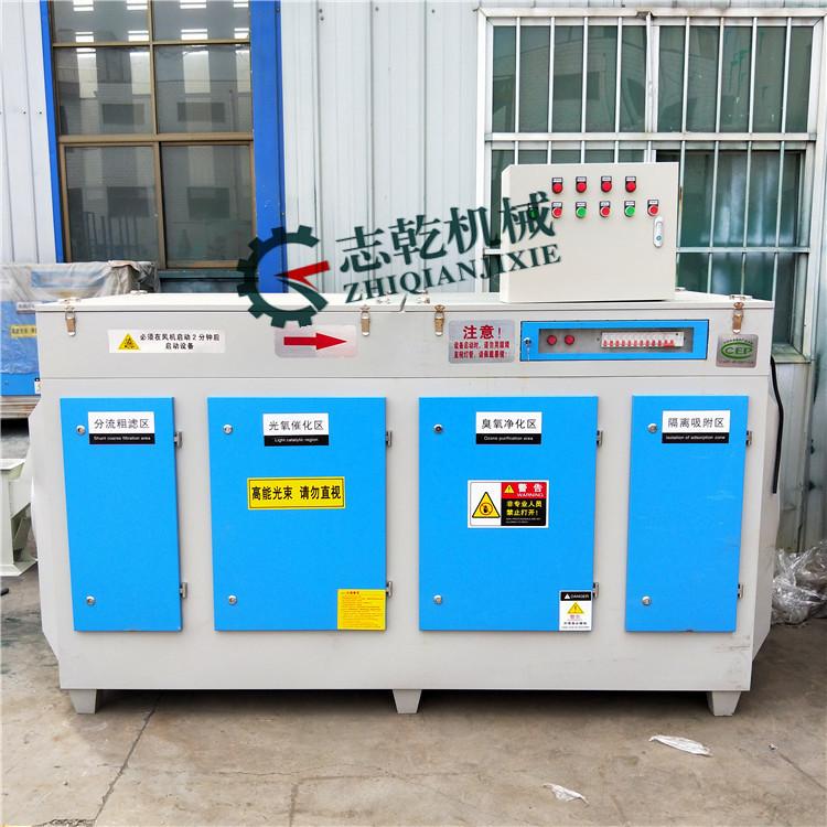 废气净化设备_工业废气净化设备环保移动喷漆房气味处理uv光氧箱