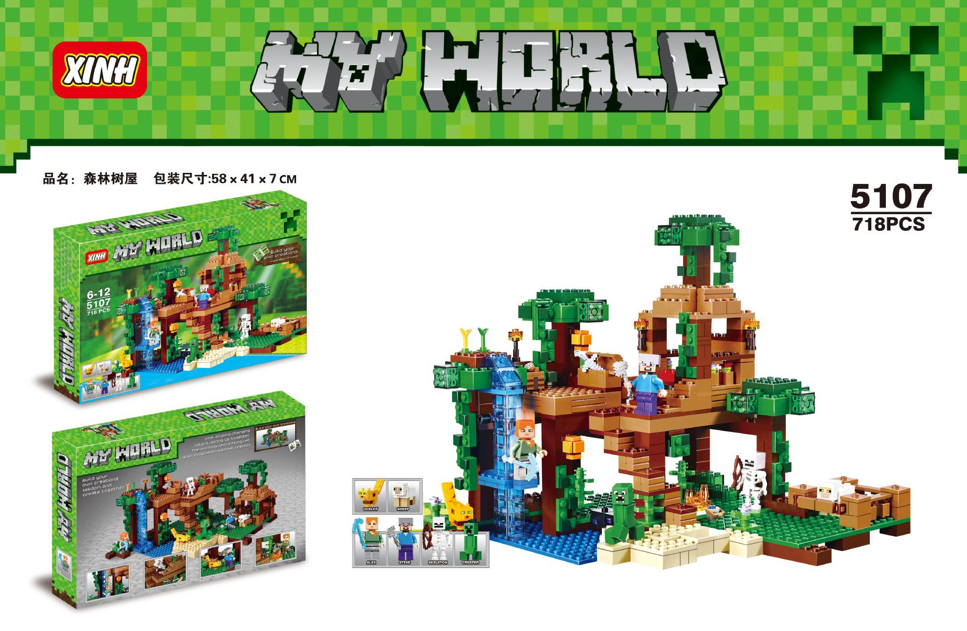 我的世界森林树屋 树屋 益智拼装积木欣宏xinh 5107图片
