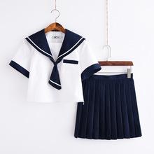 正统JK制服一本日本短袖班服水手服套装百褶裙日系学生装学院风