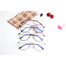 眼鏡框眼鏡架防藍光電腦鏡復古金屬潮款名牌合金新款爆款正品網紅